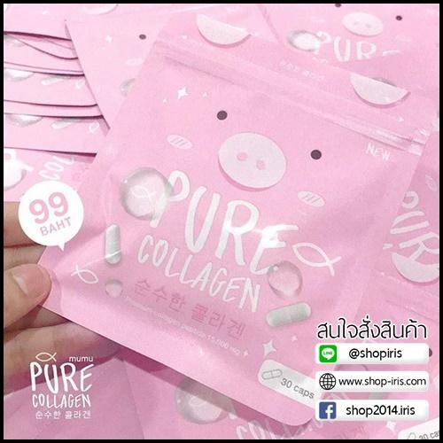 มูมู คอลลาเจน MUMU Pure Collagen