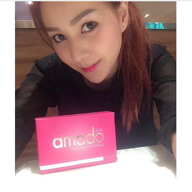 Amado อมาโด้กล่องสีชมพู