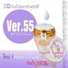 ดินน้ำมันพริตตี้ (Ver.55 DD Body White Magic Cream SPF60 PA+++)
