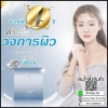 ซินเดอเรลล่า ซีเคร็ท พลัส Cinderella's Secret Plus สูตรใหม่