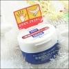 ครีมทามือและเท้า (Shiseido Urea Cream)