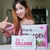 เดอ ตูเน่ คอลลาเจน (De tune' collagen)