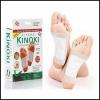 แผ่นแปะเท้าดูดสารพิษเพื่อสุขภาพ Kinoki Cleansing Detox Foot Pads