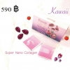 ซุปเปอร์ นาโน คอลลาเจน รสทับทิม (Kawaii Super Nano Collagen Pomegranate) แบบกล่อง