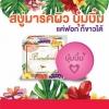 ขาย สบู่มาร์คผิวบุ๋มบิ๋ม (Bumebime Mask Natural Soap)