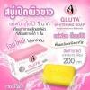 สบู่พิงค์แองเจิ้ล กลูต้าไวน์เทนนิ่ง โซพ (Gluta Whitening Soap by Pink Angel)