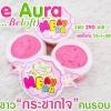 มี ออร่า (Me Aura By Beloft)