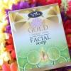 สบู่โสมมะนาวทองคำ (Gold Ginseng Lemon Facial Soap by jeezz)