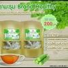 ชามะรุม สมุนไพรลดน้ำหนัก By Healthy tea