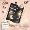 คุชชั่นโฮยอน Cushion CHY ho-yeon