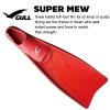 Fins Gull Super Mew Full-Foot (S,MS,M,L,XL)