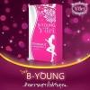 บียัง เฟมิน่า ทู ผลิตภัณฑ์อาหารเสริมผู้หญิง (B-Young Femina II by Yuri)