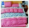 ผ้าปูที่นอนเกรด A ขนาด 5 ฟุต(5ชิ้น)[AS-260]