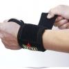 ขาย MAXXFiT Wrist Wrap(สายรัดข้อมือยกเวท)