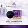 แป้ง บาบาร่า ใหม่ Babalah magic powder Oil Control แป้งคุมความมัน สูตรใหม่ จากบาบาร่า