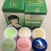 ครีมสมุนไพรสาหร่าย เหมยหยง (Meiyong Seaweed Super Whitening Extra Whitening & Face Lift) ของแท้