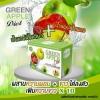 วีวี่ ผลิตภัณฑ์ลดน้ำหนัก รสแอปเปิ้ล (ViVi GREEN APPLE Diet)