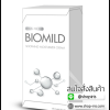 ไบโอมายด์ Biomild Soothing Moisturizer Cream By EVE'S