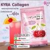 ไคร่า คอลลาเจน kyra collagen