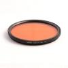 SRP UR/Pro CY Filter (Red Filter) หน้า 55mm สำหรับดำน้ำลึก