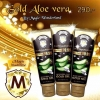 อโลเวล่า โกลเจล Aloe vera Plus Gold Gel (Gold Aloe vera By Magic Wonderland)