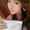 ครีมมินโซว MZ MinZol Night Cream Whitening and Repair