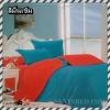 ผ้าปูที่นอนสีพื้น เกรด A สีมิ้นเข้ม ขนาด 5 ฟุต 5 ชิ้น