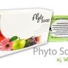 สบู่ไฟโต ซอฟ (Phyto Soap) สเต็มเซลล์ จากแอปเปิ้ล