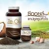 ซีออยล์ น้ำมันสกัดเย็น (Ze-Oil) ดูแลทุกระบบภายในร่างกาย
