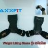 ขาย Weight Lifting Gloves รุ่น หนังเทียม