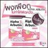 ผงเผือก สูตรใหม่ Alpha Arbutin 3 Plus By Kyra
