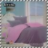 ผ้าปูที่นอนสีพื้น เกรด A สีเทาเข้ม ขนาด 5 ฟุต 5 ชิ้น