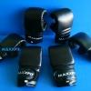 ขาย นวมต่อยมวย MAXXFiT Boxing Training Glove