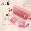 ซุปเปอร์นาโน คอลลาเจน อะเซโรล่า เชอร์รี่ (Super nano collagen Acerolay Cherry) แบบกล่อง
