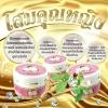 โสมคุณหญิง (Ginseng Khun Ying Cream)