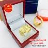 แหวนมังกรมหาอำนาจ เสริมบารมี หนัก 1 บาท Size 56,57,58,59,60