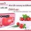 Tomato amino plus