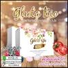 กลูต้า ไบโอ Gluta Bio S2S