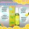 สเปรย์ฉีดผิวขาว โสมมะนาว (Ginseng Lemon whitening spray By jeezz)