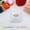 แหวนหัวใจแฉก 2 สลึง Size 51,54,58,60