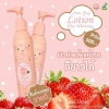 โลชั่น little baby (Lotion Plus Whiteening by little baby) ส่งฟรี EMS