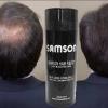 รีวิว samson hair fiber ผงปิดผมบางอันดับ1 ในประเทศไทย ที่มียอดขายมากที่สุด
