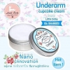Original Little Baby Cupcake Underarm Cream (ครีมรักแร้ขาว)