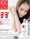 Abby Snow CC Body Lotion Cream Whitening SPF50 PA+++