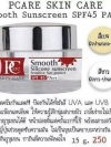 ครีมกันแดด Pcare (Smoot Sunscreen SPF45 PA++ By Pcare Skincare)