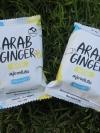 สบู่อาหรับขิงพลัส (Arab Ginger Plus+) โฉมใหม่