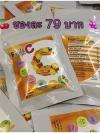 Fruit C (ฟรุ๊ตซี ผลิตภัณฑ์เสริมอาหาร)