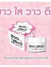 ครีมบูยอง (Boo Yong Whitening AA Flower Cream) ขาวใสใน3วัน