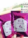 มีร่า คอลลาเจน Mela Collagen