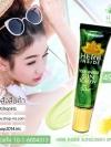 กันแดด เฮิร์บ อินไซด์ Herb Inside Sunscreen SPF50 PA+++